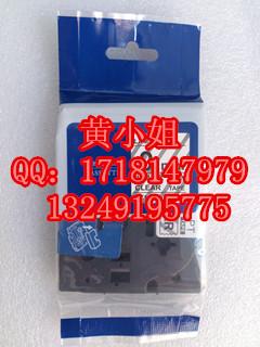 兄弟标签色带TZ2-121国产四代9mm透明底黑字环保覆膜性价比