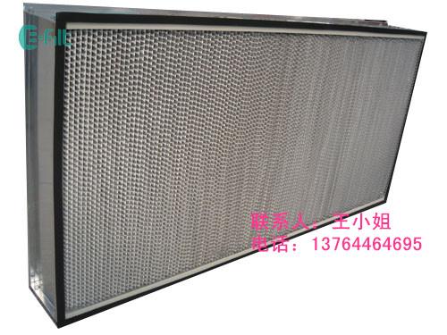 高效有隔板大风量空气过滤器(HEPA 220T 290T)