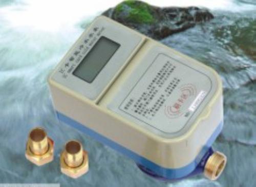 水表,冷水水表,热水水表,IC卡智能水表,预付费水表