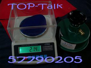 汽车衡苏州厂家防爆电子磅秤常熟销售电子地磅维修称重控制系统