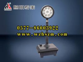 供应FD8120C轻便式移动工作灯恒盛出厂价出货