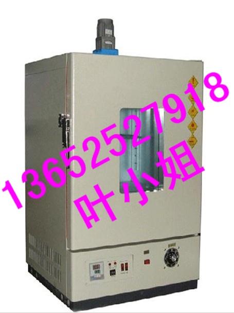 XL-016B换气式老化试验机