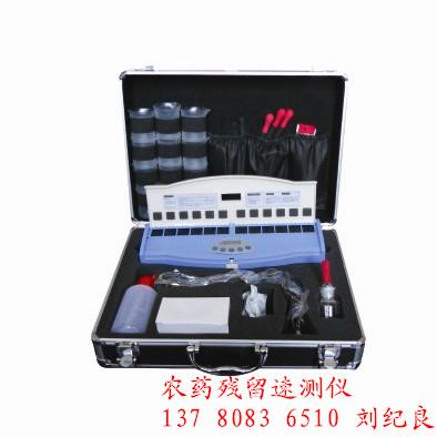 药片农残检测仪,农药残留速测仪