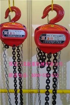 手拉葫芦供应商 国产手拉葫芦 倒链