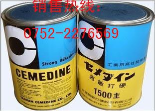 日本施敏打硬1500AB胶水价格用途
