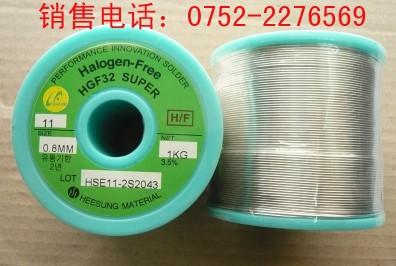 锡线SR-34SUPER喜星素材中国总代理PCB焊修