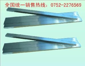 韩国喜星焊锡条 HSE16-B20