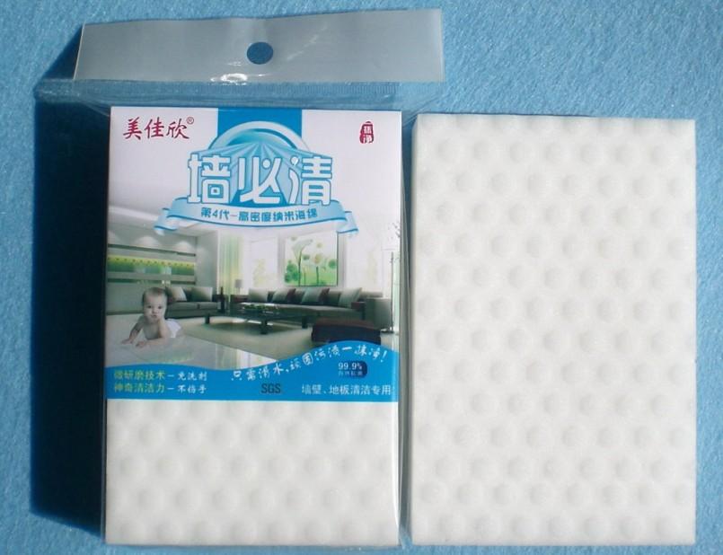 厂家直销2014创业好货源 最好的墙面清洁工具