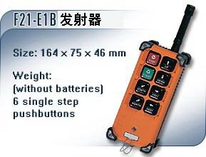 禹鼎F21-E1B遥控器 台湾工业遥控器 行车遥控器