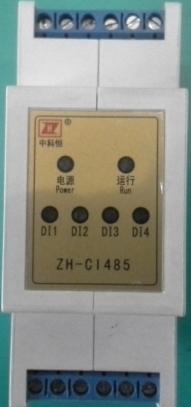 一级浪涌保护器(带RS485接口)