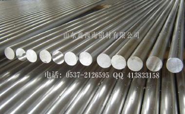 进口铝板及铝加工材;铝型材;铝线;铝带;铝箔;铝棒;铝管;铝型材