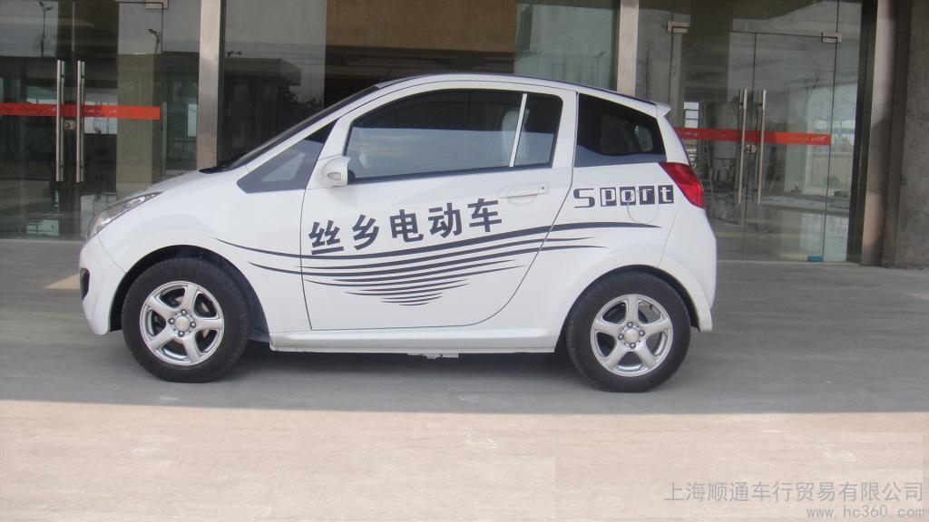 丝乡轻型电动汽车 老年休闲代步车 电动轿车专卖店报价
