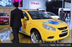 江淮同悦电动轿车 四轮电动汽车 老年休闲代步车轿车专卖店