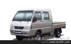 福田五星FT1051SA四轮双排电动货车 电动汽车代理商