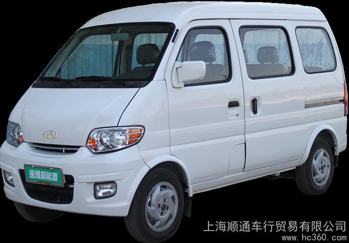 宝雅雅胜电动面包车 面包车款电动车 电动货车 电动小客车代理商