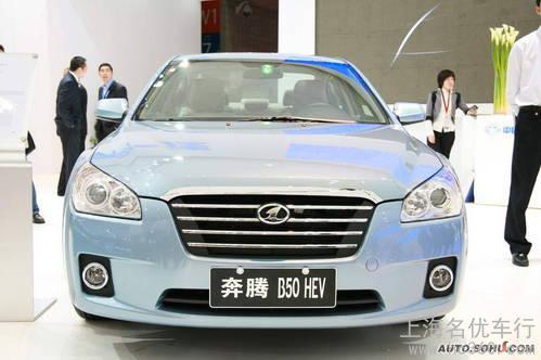 一汽奔腾B50电动汽车厂家批发价格 家用纯电动轿车专卖店