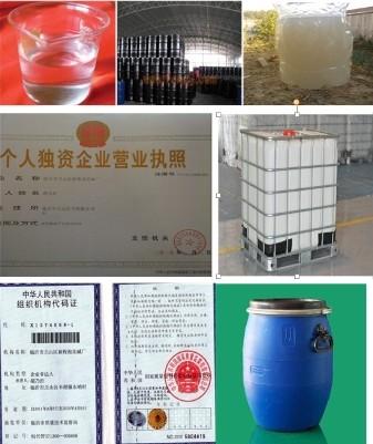 石油提炼催化裂化硅铝催化剂浮选专用硅酸钠水玻璃泡花碱