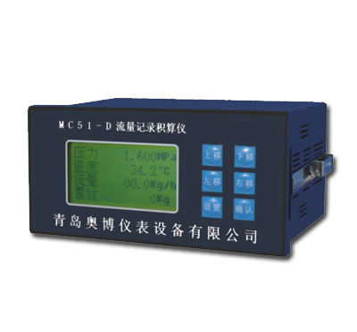 MC51-E流量积算仪