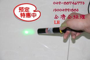 钉扣机专用绿光定位灯