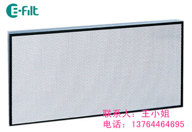 高效无隔板大风量空气过滤器(HEPA)