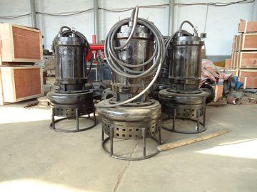 煤浆池清淤泵 吸泥泵 煤泥泵