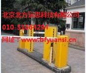 北京朝阳区停车场收费系统电动道闸工程公司
