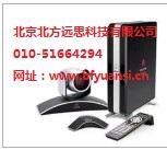 北京朝阳区视频会议电话会议系统设备安装销售公司