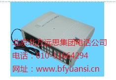 北京朝阳区集团电话交换机程控交换机公司