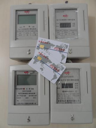 北京ic卡电表,单相预付费电表,插卡电表