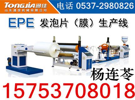 epe大棚保温被设备生产厂家