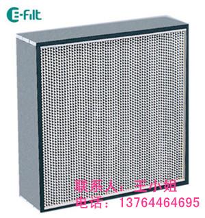 标准型高效有隔板空气过滤器(HEPA 150T)