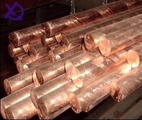 进口材料C14500碲铜价格