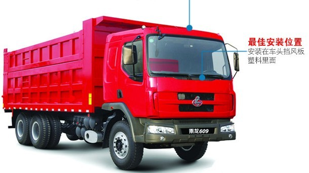 gps车辆监控系统选诚信宝gps车辆监控系统上门安装服务