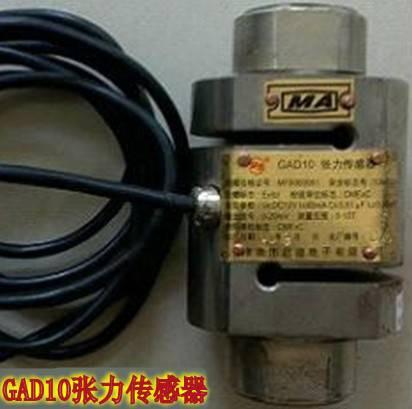 张力检测装置,GAD张力传感器