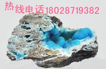 矿石矿砂检测化验(金含量)