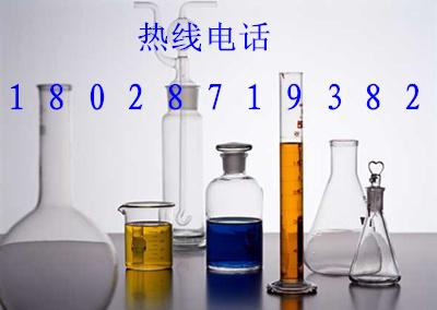 银矿成分分析银含量化验