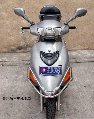 供应铃木海王星HJ125T摩托车厂家