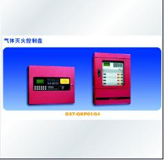 海湾GST-QKP01气体灭火控制器