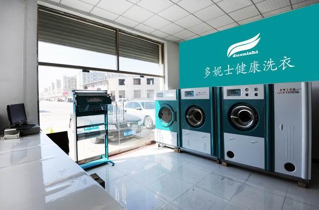 衡水6公斤石油干洗机价格哪家最低