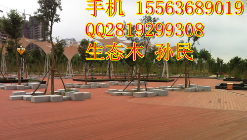 绿可生态木塑地板