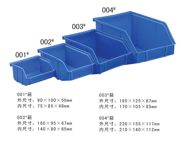 株洲塑料零件箱,衡阳塑料零件盒