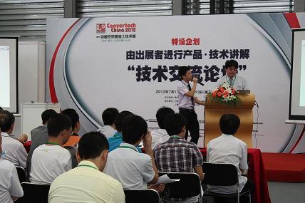 上海广告展会