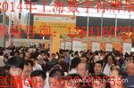 2015年上海广告数字喷墨印刷展