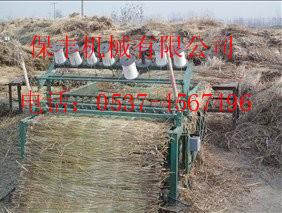 直销稻草编织机秸秆编织机最新动态