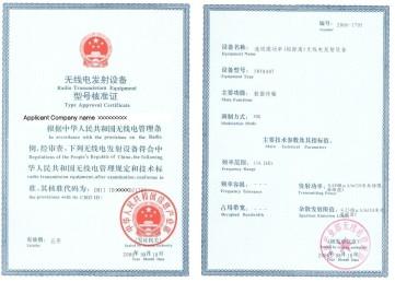 SRRC认证移动无线路由器 3G WIFI