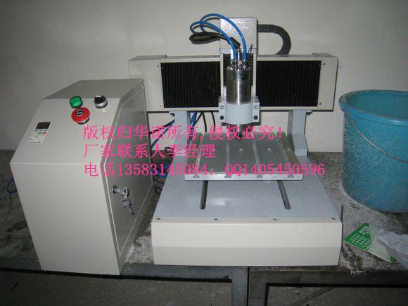 pcb线路板雕刻机、电路板雕刻机、实验室设备