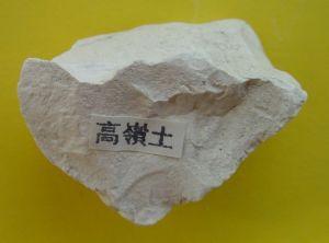 湖南娄底石头硬度检测密度检测