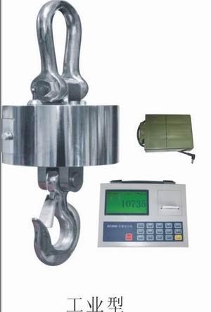 秤心OCS高精度耐用带打印无线电子吊秤磅秤厂家