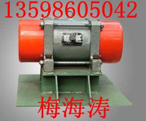 供应新乡BZF-3仓壁振动器 仓壁振打器