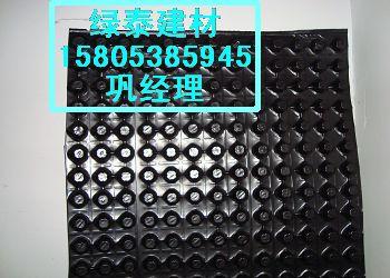 供应《宜春排水板厂家》南昌地下室排水板*